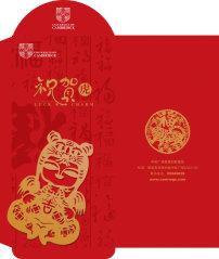 服装品牌现金券模板下载 1147926 其他海报设计 促销 宣传