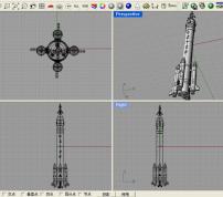 模型/火箭模型