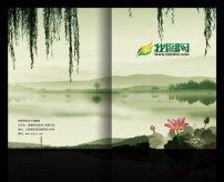 封面设计 画册/中国风画册封面设计