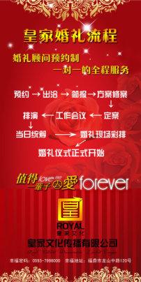 餐饮广告x展架设计模板下载(图片编号:1451401)