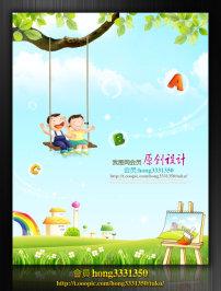 卡通 韩国/学校校园教育幼儿园展板韩国卡通... 已下载6 次