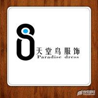 logo 服装品牌/服装品牌logo 已下载0 次