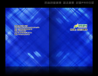 素材 蓝色/蓝色经典花纹创意画册封面PSD分层模板...