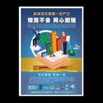 美容院宣传单模板下载 10414816 夏日海报 促销 宣传广告