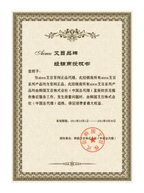 招财猫软件_招财猫炒股软件v906官方免费版_招财猫炒股软