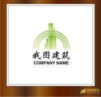 建筑行业标志设计模板下载