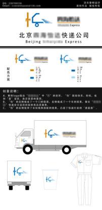 汽车LOGO矢量图片素材 汽车LOGO矢量图片素材免费下载 汽车LOGO高清图片