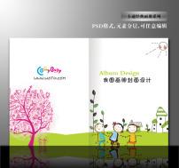 卡通儿童幼儿园画册封面设计