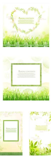 花边/矢量素材清新的绿色花边