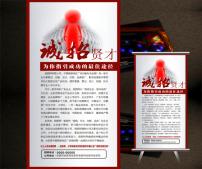 化妆品广告设计模板下载(台面编号:1340893)_v台面展图片设计图图片
