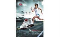 素材 鸿星尔克/鸿星尔克运动鞋广告PSD素材