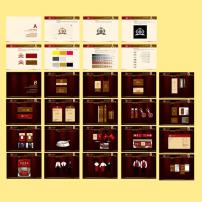 水果 vi/酒店VI设计模板vi手册