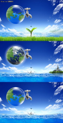 节约用水flash公益广告动画