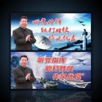 装修店2周年店庆传单设计模板下载 图片编号 10914256 宣