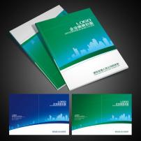 红色 绿色 画册/绿色商务画册封面设计