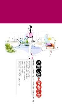 设计 模板 海报设计 促销 宣传广告 我图网weili.ooopic.com