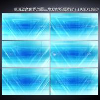 背景 素材 视频/高清蓝色数字科技LED视频背景素材下载