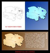 地图 青海省/高清立体青海省地图设计模板