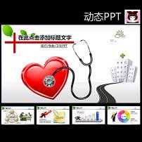 健康讲座PPT模板图片素材_健康讲座PPT模板