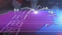 地图 浙江/浙江地图商圈效果ae模板