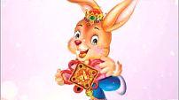 卡通 生日快乐/卡通兔年生日快乐