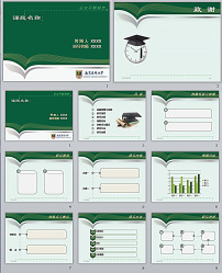 关于毕业生开题报告河北,毕业生开题报告文的毕业论文提纲范文