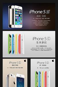 蘋果ipone5s扁平風格名片系列模板下載 圖片編號 11250986