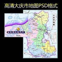 地图 大庆市/大庆市地图