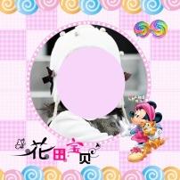 宝宝 儿童 模板/儿童相册PSD模板米奇宝宝封面设计...
