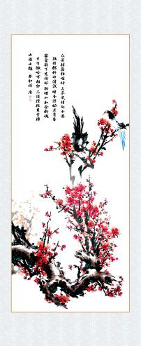 中国水墨画梅花图片