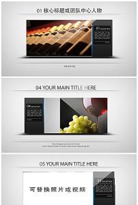 公司商务企业团队宣传片幻灯片展示ae模板