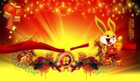 卡通 背景 春节/卡通兔喜庆背景