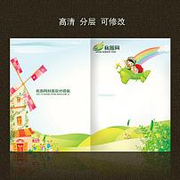 卡通儿童幼儿园学校教育画册封面