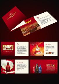 五粮液六和液产品宣传画.图片