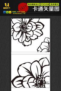 花朵墙贴镂空雕刻剪纸花纹卡通矢量图