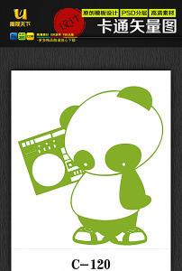 卡通 熊猫/熊猫镂空雕刻剪纸墙贴花纹卡通矢量图
