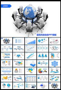 D小人网络通讯工作计划PPT模板-网络通讯行业PPT模板模板下载