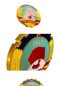 政协人大两会标志徽标