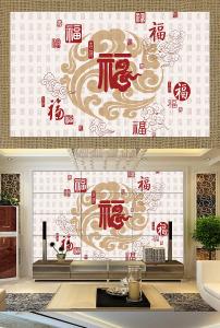 背景墙 设计 电视/百福图中式电视背景墙设计 已下载13 次