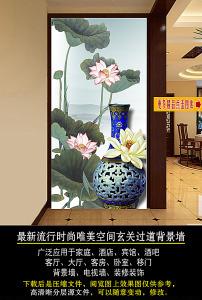背景墙 荷花/国画荷花金色青花瓷瓶水墨画玄关背景墙