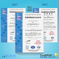 40018001ISO9001