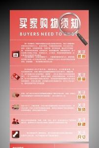 天猫淘宝中秋节促销模板设计模板下载 11795101 中秋节 活动促销
