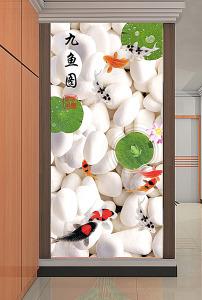 背景墙/鹅卵石九鱼图金鱼鲤鱼浮萍玄关背景墙