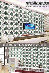 现代简约欧式花纹客厅电视背景墙模板下载