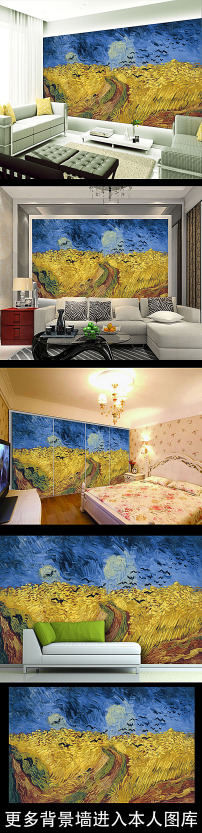 欧式童话世界浪漫海景油画背景墙