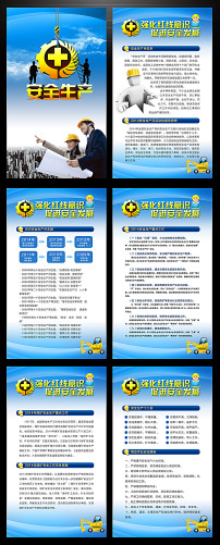 跆拳道招生海报模板下载(图片编号:12091022)