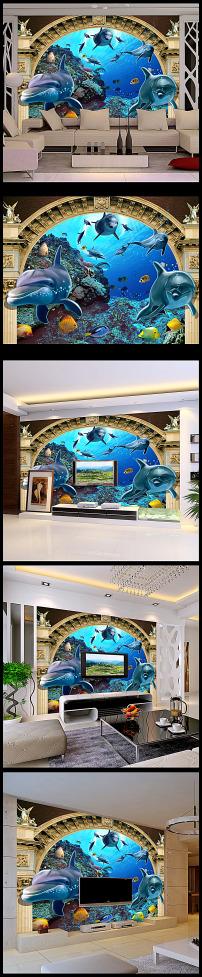 3d立体海底世界彩雕瓷砖电视背景墙热带鱼
