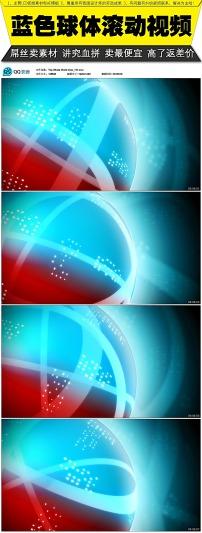 动态背景 > 三维地球旋转新闻栏目包装视频素材