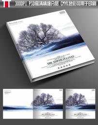 创意 画册/中国风水墨创意大气山水简约商务画册封面