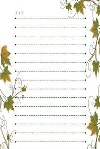 绿色叶子信纸模板图片